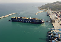 CMA CGM Corporate Movie
