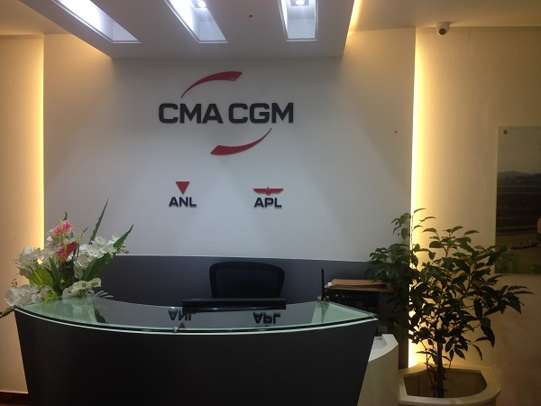 Apl bangladesh pvt ltd cma cgm group - Cma cgm france head office ...
