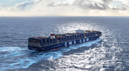 "CMA CGM MARCO POLO ""Round the World in 77 days"""