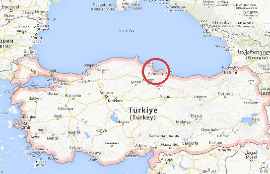 Ancient wooden mosque: Samsun turkey