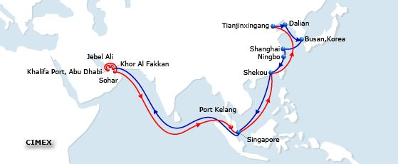 CMA CGM OMAN | About Us