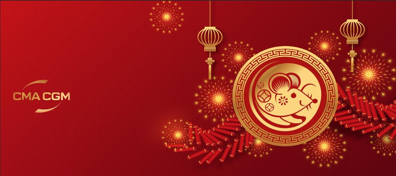 Cma Cgm Wishes You A Prosperous Year Of The Rat