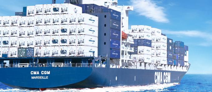 Cma Cgm Reefer Container Fleet